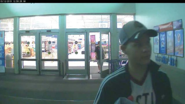 Grove City Police Search For Multiple Criminals, DO YOU